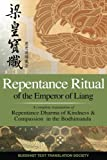 img - for Repentance Ritual of the Emperor of Liang book / textbook / text book