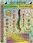 DVD QI GONG - Le Qi Gong des vert�bres