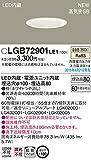 Panasonic LEDダウンライト60形拡散温白色LGB72901LE1