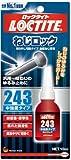 ロックタイト LNR-243 ネジロック243中強度10ML[HTRC 3]