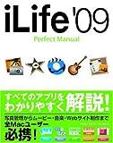 iLife '09 Perfect Manual