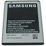 Samsung Original Genuine OEM 2500 mAh Battery for Samsung Galaxy Note i717/T879 - Non-Retail Packaging - Silver