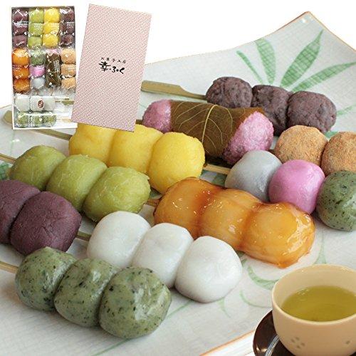 和菓子ギフト やわらか幸ふくだんご10種類10本 煎茶のおまけ付
