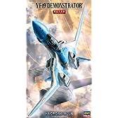 1/72 YF-19 デモンストレーター