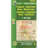 Gramos, Smolikas, Voio, Vasilitsa (Greece) 1:50,000 Hiking Map, waterproof, GPS-compatible ANAVASI