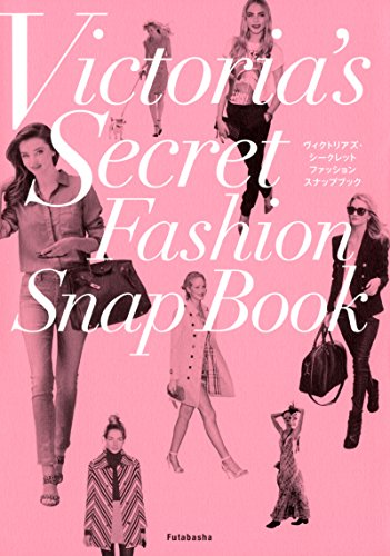 Victria's Secret Fashion Snap Book