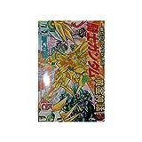 騎士ガンダム黄金神話 3 (コミックボンボン)