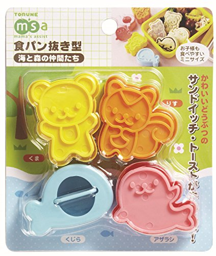 Torune Mama's Assist Animal Friends Bento Lunch Sandwich Bread Mold Cutters and Stamps Set of 4 Animals (Bear Squall Whale Seal) Japan Import (Bread Mold Bear compare prices)