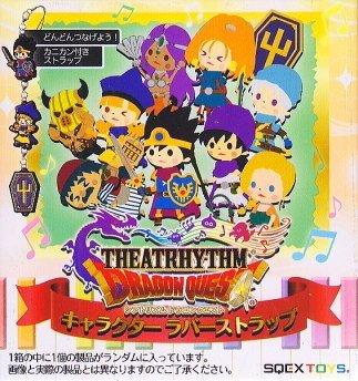 Shiatorizumu Dragon Quest character rubber strap Arakure single item