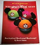 The New Mickey Mouse Club book (Elephant books) (0448143852) by Howard Ashman