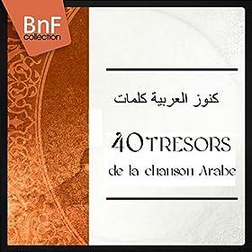 40 Trésors De La Chanson Arabe