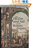 Decline & Fall of the Roman Empire (Wordsworth Classics of World Literature)