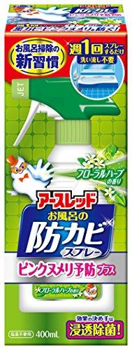 アース製薬 お風呂の防カビスプレー ピンクヌメリ予防プラス フローラルハーブの香り 400mL