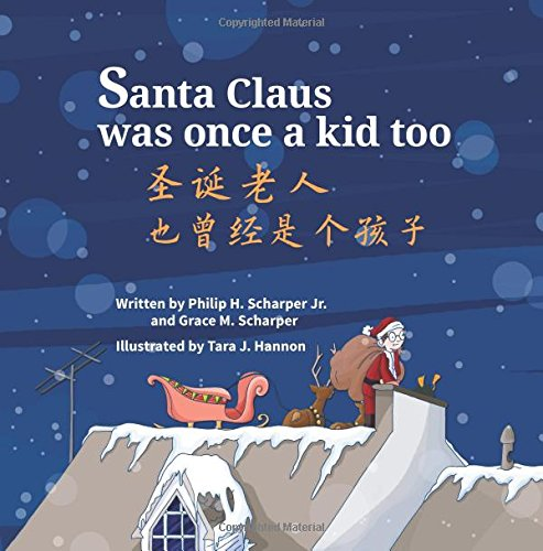 Santa Claus Was Once a Kid Too: Chinese English Bilingual Edition: Traditional Chinese