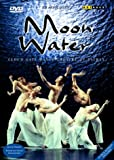 Bach J.S: Moon Water [DVD] [2003]