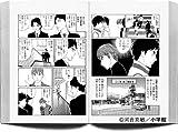 モンキーターン (15) (少年サンデーコミックス)