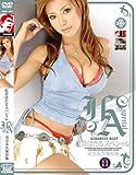 紅音ほたるスペシャル [DVD]