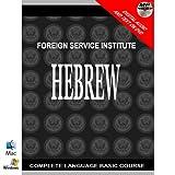 FSI HEBREW