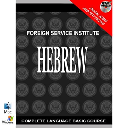 Learn HEBREW Complete Language Course: Audio and Text on disc. Learn to Speak Understand Write. Teach Yourself Hebrew. Beginner through intermediate