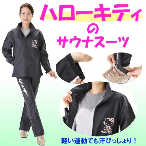 Is the short term weight loss with Kitty ♪ in reflective fluorescent line entered service! Exercise efficiently! Sauna suit size L