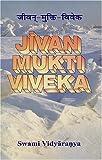 Jivan Mukti Viveka By Swami Vidyaranya