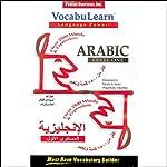 VocabuLearn: Arabic, Level 1 |  Penton Overseas, Inc.