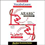 VocabuLearn: Arabic, Level 1 | [Penton Overseas, Inc.]