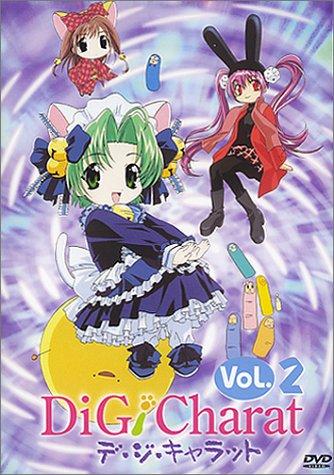 Di Gi Charat Vol.2 [DVD]