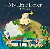 負け犬くん♪My Little Lover