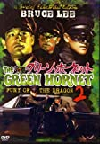 The Green Hornet Vol. 2 - Fury of the Dragon