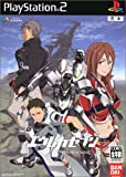 echange, troc Koukyoushihen Eureka Seven - TR1: New Wave[Import Japonais]