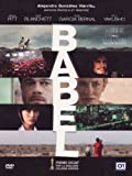 Babel (special edition) [2 DVDs] [IT Import]
