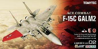 技MIX 技ACE 02 エースコンバット F-15C ガルム2