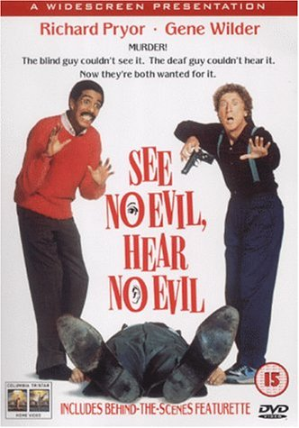 See No Evil, Hear No Evil [UK Import]