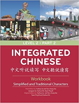 Integrated Chinese 3Rd Edition Level 1