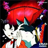 THE八犬伝~新章~ [DVD]