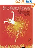 Erte's Fashion Designs (Dover Fine Art, History of Art)