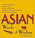 img - for Asian Words of Wisdom book / textbook / text book