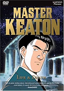 Master Keaton: V.7 Life And Death (ep.31-35)