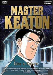Master Keaton, Vol. 7: Life & Death