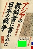(朝鮮日報日本語版) 【社説】中国は領土拡張の野心が自らの首を絞めることを知れ