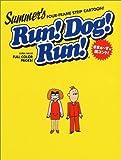 RUN!DOG!RUN!?さまぁーずの紙コント