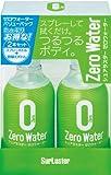 Surluster(シュアラスター) カーコーティング剤 親水 ゼロウォーター 280ml バリューパック(2本セット) S-85