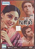 KATHA