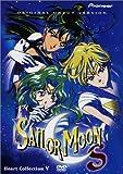 Sailor Moon: Heart Collection 5 (Original Uncut)