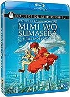 Mimi wo sumaseba (Si tu tends l'oreille) [Blu-ray]