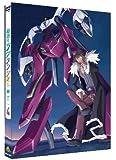 輪廻のラグランジェ 4 (初回限定版) [DVD]