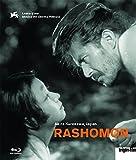 Image de Rashomon - das Lustwäldchen [Import allemand]