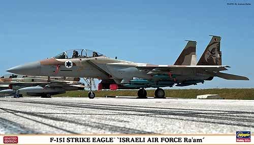 """プラモデル 1/72 F-15I ストライクイーグル """"イスラエル空軍 ラーム"""""""