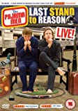The Pajama Men - The Last Stand to Reason [DVD]